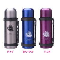 易麦大容量真空不锈钢保温杯户外旅行水壶旅游壶保温瓶热水瓶礼品