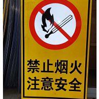 厂家直销交通安全标识牌安全警示牌