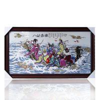 礼品.摆件hc-q18 景德镇  陶瓷 中堂 八仙过海 瓷板画 壁画 壁饰