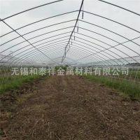 厂家批发4分6分镀锌大棚镀锌钢管 西瓜温室大棚骨架 长度可定