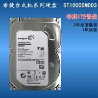 Seagate/希捷 ST3000VX000  SV35 3TB监控录相机硬盘3T 7200转