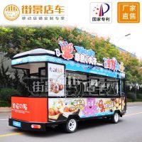 厂家直销街景移动餐车 多功能小吃车四轮移动美食车 电动餐车