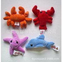 海洋动物毛绒玩具海豚公仔冰箱贴 冰箱装饰用品定制外贸