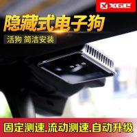 厂家直销独家支持行车记录仪外接云电子狗固流测速安全预警三合一