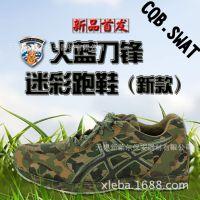 火蓝刀锋 CQB.SWAT迷彩跑鞋3.0休闲跑鞋部队跑鞋超轻跑鞋户外跑鞋