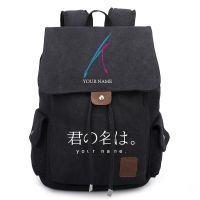 日本動漫你的名字立花瀧宮水三葉cos日系學生書包高中單肩包