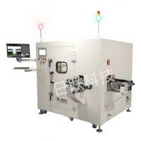 圆柱电池X-Ray在线检查机LX-1Y120-120