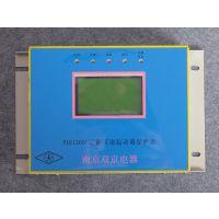 PIB120N智能可逆启动器保护器_南京双京经得起时间的打磨