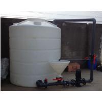 立创厂家供应 塑料减水剂设备复配罐 PE储罐搅拌