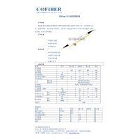 厂家供应 850nm光强度调制器1064nm