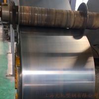 上海允轧软态硬态钢带 宽度300mm以上退火淬火带钢 冷轧硬态盅片宽带