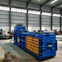 大型卧式打包机 废纸壳金属液压打包压块机 丰豪压块机厂家现货