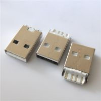 AM 180度 焊线式 公头 USB2.0 短体A公 白胶 铁壳 镀镍
