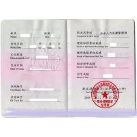 北京人力资源资格考试,协议全服务轻松直出,初级中级高级项目好齐全