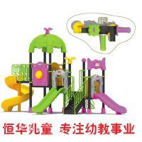 山东济宁乐园儿童组合滑梯 小区儿童游乐不规则滑梯 多款可选儿童滑梯上门安装质量可靠