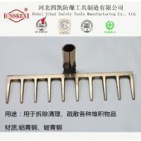 泊头四凯专业生产 防爆木柄耙子 铝青铜材质 1270mm