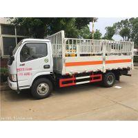 潮州国五蓝牌 1吨东风气瓶运输车哪里有卖 4.2米多利卡只卖10万