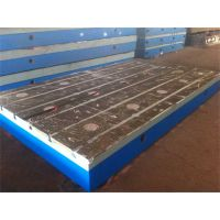 泊头文紫大量现货铸铁平板 落地镗床工作台 方箱 V型架