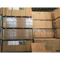 进口中纤板-富可木业加盟-进口中纤板销售