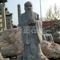 扬正石业(图)-嘉祥石雕厂-石雕