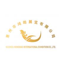 2019 年亚洲国际消费电子展(CES ASIA)展