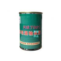 长城润滑油7001高低温轴承润滑脂 现货供应 7001轴承润滑脂