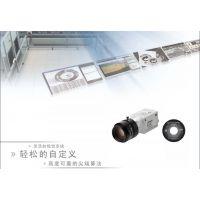 欧姆龙视觉传感器/图像传感器-FJ-SG-S/FJ-SCG-FJ系列 (照相机和视觉软件包)-现货