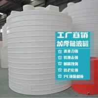 南京塑料搅拌桶|搅拌桶多少钱|塑料搅拌桶报价