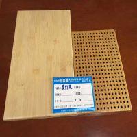 定做木纹铝单板 仿竹纹铝单板 厂家直销_欧百得