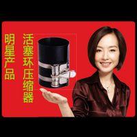 高品质活塞环压缩器 活塞环拆装工具 引擎维修 装活塞环工具