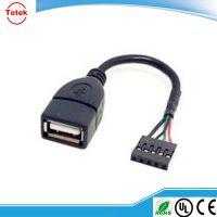 实力商家 主板5针转USB2.0母转接线 USB扩展线转主板插针5Pin