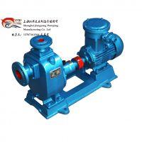 南陵 自吸泵高扬程 江洋泵业 放心省心 ZX80-60-55