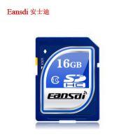 闪存卡SD卡16G单反相机内存卡CLASS10高速存储卡车载记录仪内存卡