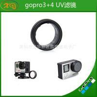 GoPro UV镜 hero4 狗3/3+镜头保护圈 FPV航拍滤镜 现货批发