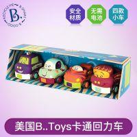 比乐B.Toys回力车玩具车新发条车软胶滑行儿童男孩小汽车4个装