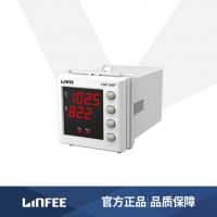 LNF-DM7单路数显式温湿度控制器领菲LINFEE江苏斯菲尔厂家直销