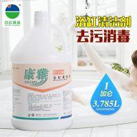 康雅KY114A浴缸清洁剂专用强力去污水垢陶瓷清洗桶装强力清洗液