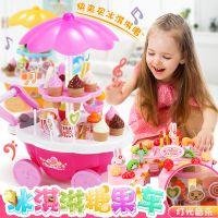 儿童玩具女孩迷你仿真音乐灯光冰淇淋手推糖果车过家家礼物代发