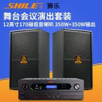 重庆音响,舞台演出音箱,宴会厅音响木质,KTV音箱,专业音响