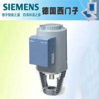SKB60 西门子电动执行器 阀门执行机构