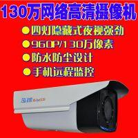 网络监控摄像头家用130万 红外夜视防水摄像机百万高清960p 安防
