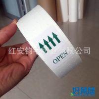 牛皮纸接缝带 更新换代新产品经纬线纸接缝带 贴缝宝 嵌缝纸带