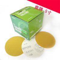 韩国鹿牌DEERFOS黄砂纸CA331硬性砂布干磨砂纸植绒背绒自粘砂5寸