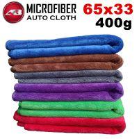 AUTOBRIGHT洗车毛巾磨绒加厚汽车擦车毛巾microfiber cloth 65*33