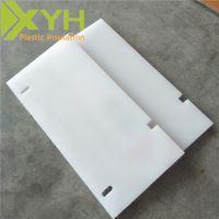 白色塑料板pp 耐磨耐腐蚀板材 厂家热销供应聚丙烯