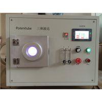 实验室内腔2升等离子清洗机 YZDO8-2C