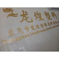 东莞市龙煌塑胶原料有限公司