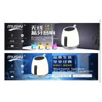 MUSKY 蓝牙音响 DY-50 厂家直销 优势出货