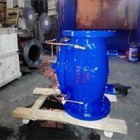厂家直销 900X-10/16Q 紧急关闭阀 流量控制阀 水力控制阀 DN300
