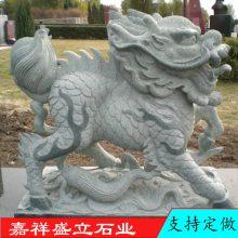 供应精美青石麒麟动物雕塑石雕麒麟 门口摆放镇宅麒麟